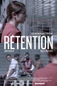 AFFICHE_RETENTION_BAT